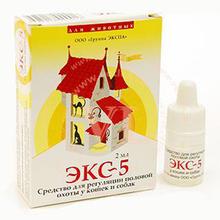 ЭКС-5//контрацептив для кошек и собак 2 мл