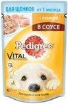 Pedigree 85 гр./Педигри консервы для щенков с курицей