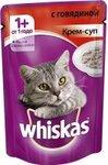 Whiskas 85 гр./Вискас консервы в фольге для кошек крем-суп с говядиной