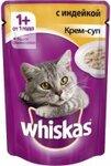 Whiskas 85 гр./Вискас консервы в фольге для кошек крем-суп с индейкой