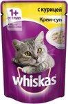 Whiskas 85 гр./Вискас консервы в фольге для кошек крем-суп с курицей