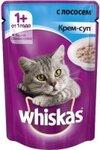 Whiskas 85 гр./Вискас консервы в фольге для кошек крем-суп с лососем