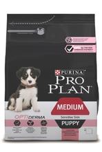 Pro Plan Puppy Sensitive 14 кг./Проплан сухой корм для щенков с чувствительным пищеварением с лососем и рисом