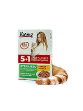 Karmy Стерилайзд Курица в соусе для кошек 5+1 480 гр.
