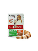 Karmy Стерилайзд Телятина в соусе для кошек 5+1 480 гр.