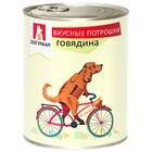 Зоогурман 750гр./Консервы для собак Вкусные потрошки говядина