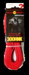 Зооник/Поводок капроновый с латексной нитью 2м* 20ммКрасный 10 /11422