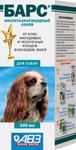 Барс//cпрей инсектоакарицидный для собак 100 мл
