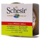 Schesir 75 гр./Шезир консервы для кошек Цыпленок+Яблоко