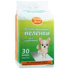 Чистый хвост/ Впитывающие пеленки для животных 60х60см 30шт
