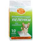 Чистый хвост/ Впитывающие пеленки для животных 60х90см 10шт