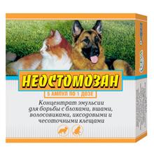 Неостомозан//инсектоакарицидное средство для животных 5*2 мл