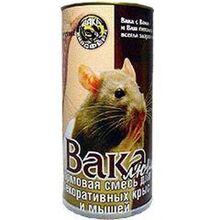Вака Люкс 800 гр./ Корм для декоративных крыс и мышей