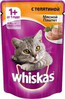 Whiskas 85 гр./Вискас консервы в фольге для кошек Мясной паштет с телятиной