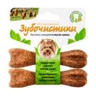 Зубочистки 2*18 гр./Косточка для собак мелких пород с кальцием и курицей