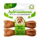 Зубочистки 2*18 гр./Косточка для собак мелких пород с кальцием и морскими водорослями