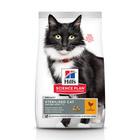 Hills Science Plan  Sterilised Cat 300 гр./Хиллс сухой корм для стерилизованных кошек до 7 лет Курица