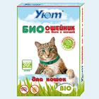 Уют БИОошейник//для кошек от эктопаразитов 30 см