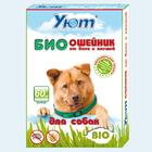 Уют БИОошейник//для собак от эктопаразитов 60 см