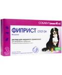 Фиприст Спот-Он капли на холку для собак 40-60кг 1 пипетка(уп.3шт)