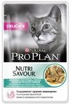 Pro Plan Adult 85 гр./Проплан консервы для кошек  с Океанической рыбой