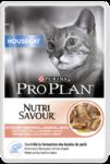 Pro Plan Adult 85 гр./Проплан консервы для кошек  с лососью