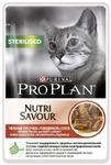 Pro Plan Sterilised 85 гр./Проплан консервы для стерелизованных кошек Говядина
