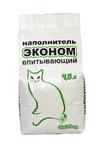 Uniclean 4,5 л./Юниклин Эконом Натуральный минеральный впитывающий гигиенический наполнитель для кошачьих туалетов