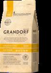 GRANDORF сухой низкозерновой корм для стерилизованных кошек Четыре вида мяса с рисом 400 гр.