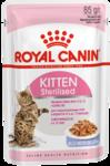 Royal Canin Kitten  Sterilised 85 гр./Роял канин Влажный корм для стерилизованных котят от 6 до 12 месяцев в желе