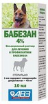 Бабезан  4% 10 мл./Раствор для инъекций  для лечения и профилактики кровепаразитарных заболеваний у собак