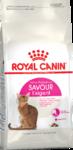 Royal Canin Exigent Savoir Sensation 4 кг./Роял канин сухой корм для кошек привередливых к вкусу продукта