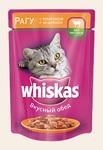 Whiskas 85 гр./Вискас консервы в фольге для кошек Рагу с телятиной и индейкой