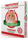 Чистотел Максимум//ошейник от блох и клещей для кошек 35 см