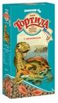 Тортила Макс 70 гр./Корм для крупных водяных черепах с креветками