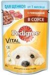 Pedigree 85 гр./Педигри консервы для щенков с говядина