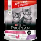 Pro Plan Junior Delicate 400+400 гр./Проплан сухой корм для котят с чувствительным пищеварением с индейкой