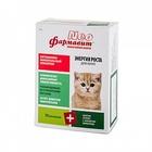 Фармавит Neo Энергия роста 60 тб./Витаминно-минеральный комплекс для котят