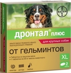 Дронтал плюс XL /Таблетки от гельминтов для собак крупных пород 1 таблетка