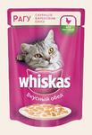 Whiskas 85 гр./Вискас консервы в фольге для кошек Рагу с курицей в кремовом соусе