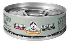 Погрызухин  кон.д/собак Оленина с бульоне 100 гр.