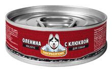 Погрызухин  кон.д/собак Оленина с клюквой 100 гр.