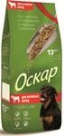 Оскар 13 кг./Сухой корм для взрослых собак активных пород