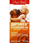 Дирофен//суспензия антигельминтик для собак 10 мл