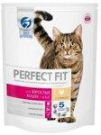 Perfect Fit Adult 650 гр./Перфект Фит сухой корм для взрослых кошек, с курицей