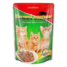 Ночной охотник 100 гр./Консервы для котята Говядина в соусе