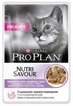 Pro Plan Adult 85 гр./Проплан консервы для кошек чувствит Индейка
