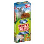 Зерновые палочки с витаминами и минералами для грызунов «7 Семян», 60 гр.