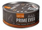 Prime Ever Tuna Topped With Chicken 80 гр./Тунец с цыпленком с желе влажный корм для кошек