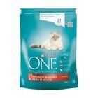 One Sterilized 200 гр./Ван Сухой корм  для стерилизованных кошек и кастрированных котов, лосось и пшеница